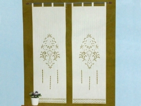 Curtain Satin cut