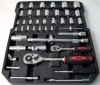Suitcase tool Trolley with tools 226 pieces